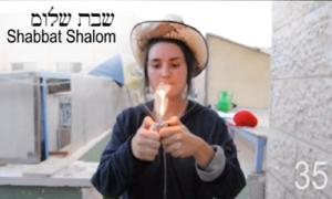 Marta Burugorri | Shabbat Shalom